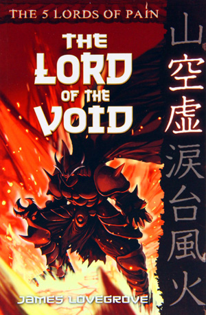 The Lord of the Void by James Lovegrove, Barrington Stoke 2010